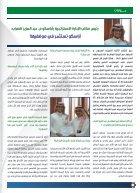 Arabic 2 - Page 6