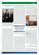 Arabic 2 - Page 7