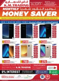 Monthly Money Saver July - August 2017