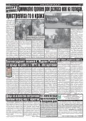 "Вестник ""Струма"", бр.  170 - Page 6"