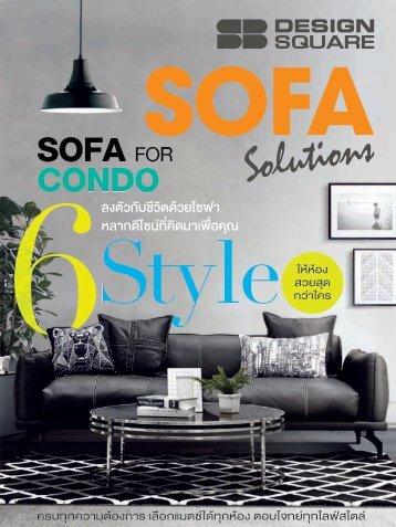 Sofa solutions 2017