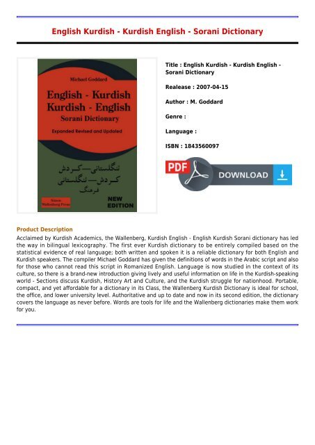🔥 Dictionary book pdf free download | Download English  2019-05-23