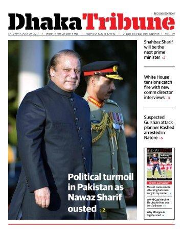DT e-Paper 29 July 2017