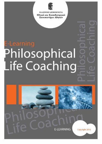 philosophical_life_coaching