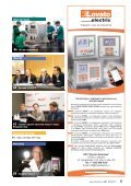 Журнал «Электротехнический рынок» №3 (75) май-июнь 2017 г. - Page 7