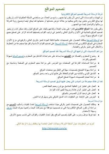 Webdesign PDF Share