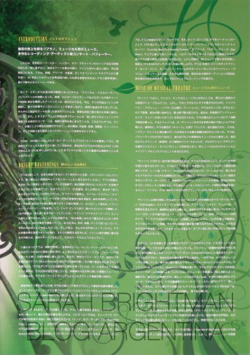 SB In concert with Orchestra (Tourbook Japan) 07