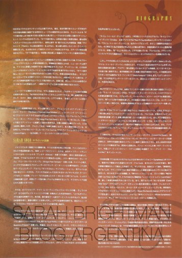 SB In concert with Orchestra (Tourbook Japan) 09