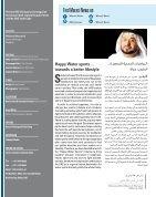Marasi 23 Yacht - Page 3