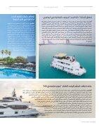 Marasi 23 Yacht - Page 7