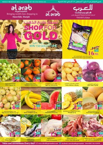 Al Arab Super Deals 4
