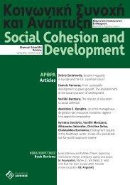 4. Education affecting social cohesion - Επιστημονική Εταιρεία για ...