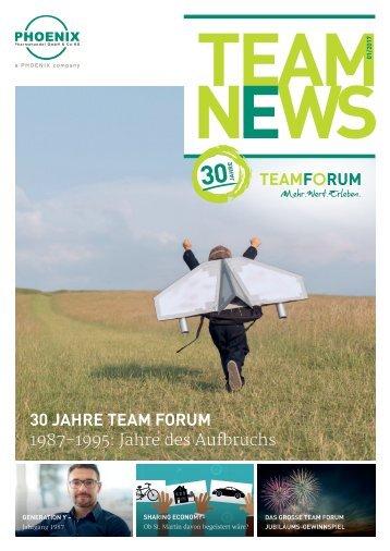 teamforum_team_news_1_2017
