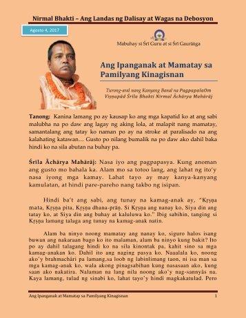 Ang Ipanganak at Mamatay sa Pamilyang Kinagisnan