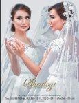 Жених и Невеста - 2017 Август - Page 3