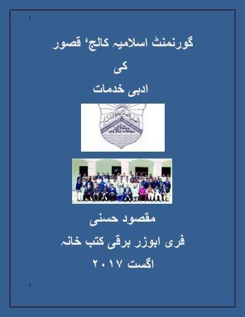 college (1)