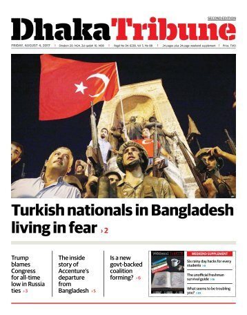 e_Paper, Friday, August 4, 2017