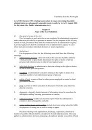 Public Administration Act