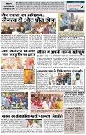 HINDI PAGE 05082017 - Page 2