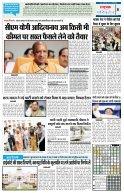 HINDI PAGE 05082017 - Page 4