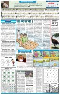 HINDI PAGE 05082017 - Page 7