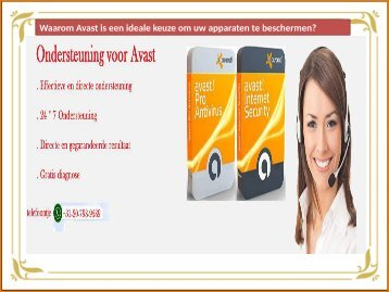 Waarom_Avast_is_een_ideale_keuze_om_uw_apparaten_t