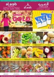 Al-Arab-Shop-For-Gold-P1