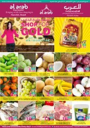 Al Arab Super Deals 5