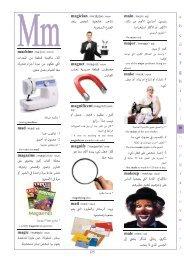 Pages de IEAD-4