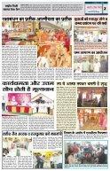 HINDI PAGE 07082017 - Page 2