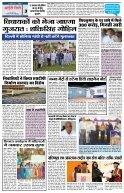 HINDI PAGE 07082017 - Page 3