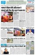 HINDI PAGE 07082017 - Page 4