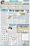 HINDI PAGE 07082017 - Page 7