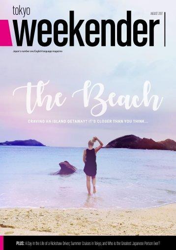 Tokyo Weekender August 2017