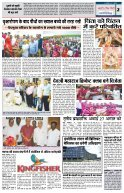 HINDI PAGE 09082017 - Page 2