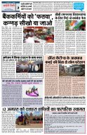 HINDI PAGE 09082017 - Page 3