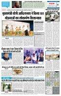 HINDI PAGE 09082017 - Page 4