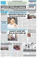 HINDI PAGE 09082017 - Page 5