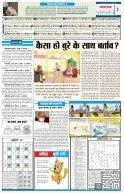 HINDI PAGE 09082017 - Page 7