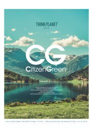 Citizen green