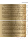 WISE TIME ВЫПУСК 6 - Page 5