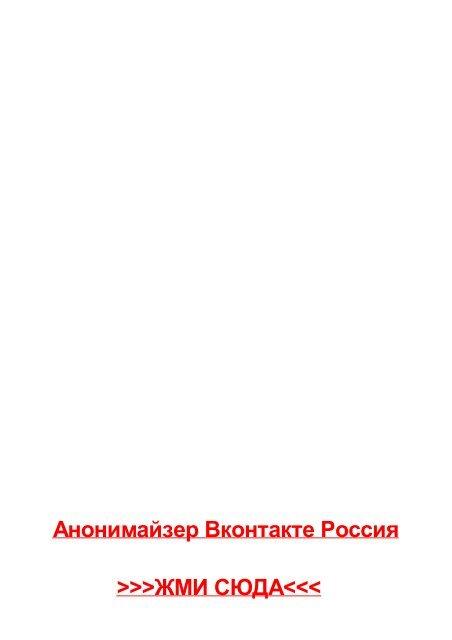 Бухгалтер в ломбард вакансии москва автосалоны ниссан в москве адреса на карте москвы
