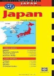 Japan Travel Map Fourth Edition (Periplus Travel Maps)