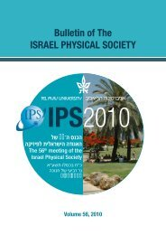 IPS2010 - Israel Physical Society