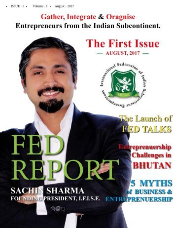 IFISE Magazine - August 2017 FED Report
