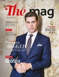 #4 The Mag Magazine