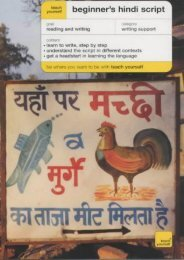 Teach Yourself Beginner s Hindi Script New Edition (TYBS)