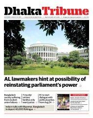 DT e-Paper Saturday 12 August 2017