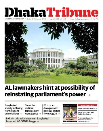 DT e-Paper Saturday 12 August 2017