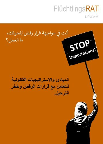 Ablehnungsbescheid_Arabisch-1